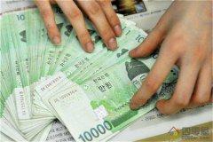 10亿韩元相当于多少人民币「韩元汇率」