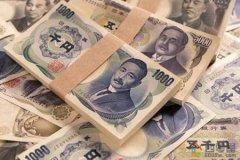 十万日元等于多少人民币「日元汇率」