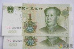 一人民币等于多少日元?1元人民币兑换日元的汇率