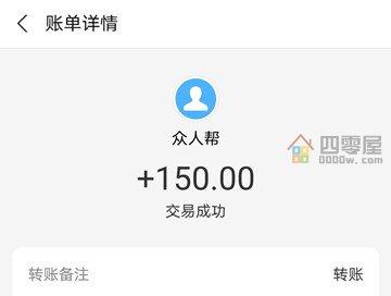 用手机0投资一天赚80元,很简单-第3张图