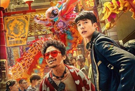 唐人街探案3什么上映「时间公布」-图2
