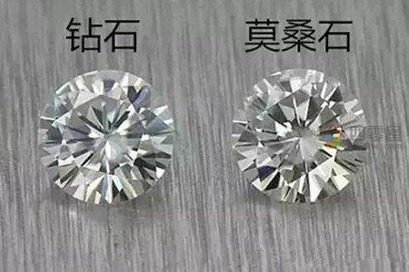 莫桑钻和钻石的区别:差距太大了-第1张图