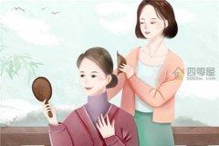 梦见别人给我梳头发是什么意思?求解梦
