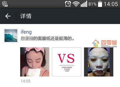 微信朋友圈广告营销经验「免费分享」第4张图