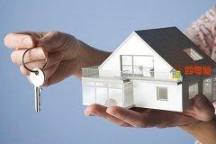 买房首付一般是多少「详细解释」