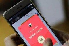 推荐一款正规手机赚零花钱app,每天一小时稳定赚20到30元