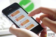 微信接单任务群(正规做单赚钱平台)